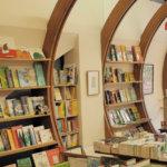 千種区の書店・BookGalleryトムの庭
