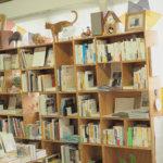 千種区の書店・ON READING その2