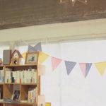 千種区の書店・ON READING