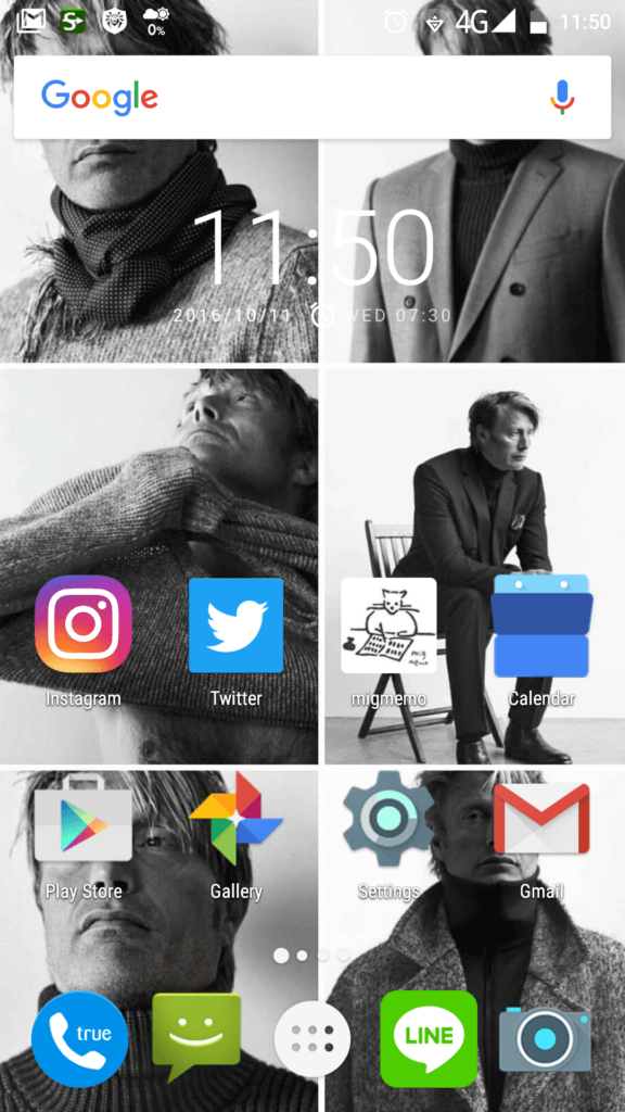 homescreen2