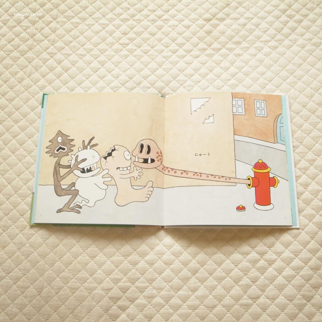 book1