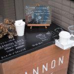 千種区の焼き菓子店・KANNON BAKE