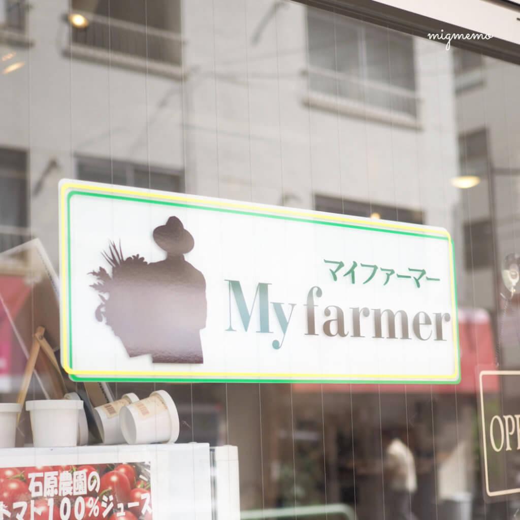 myfarmer0